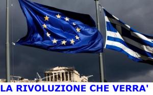 grecia UE 1